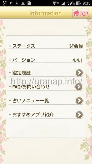 rokuseisenjutu03.jpg