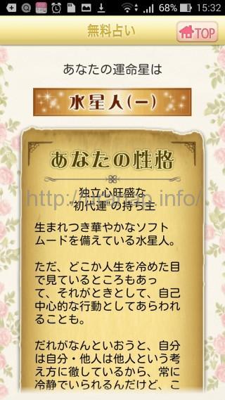 rokuseisenjutu06