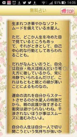 rokuseisenjutu07
