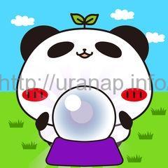 【パンダのたぷたぷ占いアプリ】キャラはゆるいが占いは切れ味バツグン!?