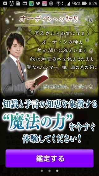 kagamiryuujiru_n02