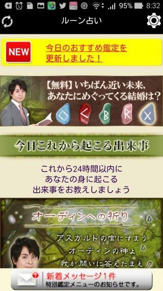 kagamiryuujiru_n03