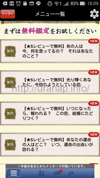 kagamiryuujiru_n04