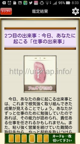 kagamiryuujiru_n07