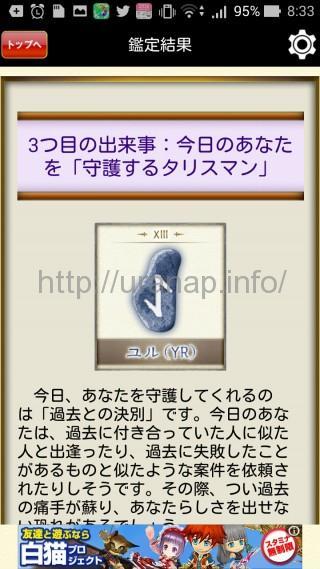 kagamiryuujiru_n08