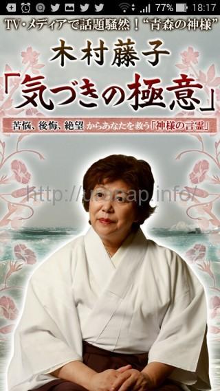 kimuratouko02