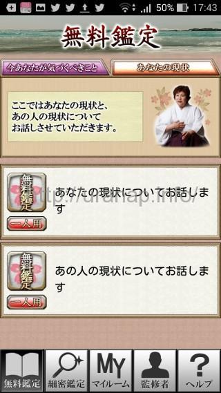 kimuratouko05