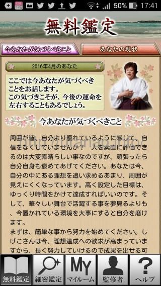 kimuratouko06
