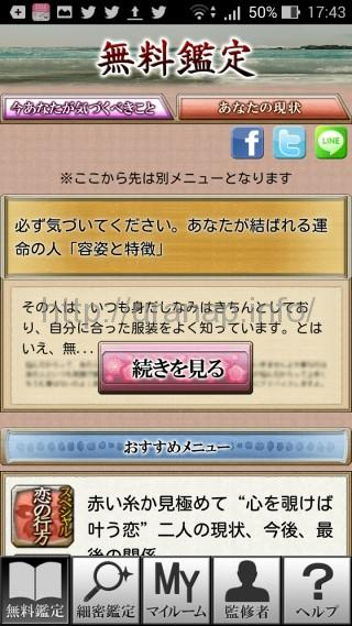 kimuratouko09