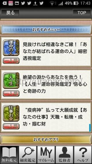 kimuratouko12
