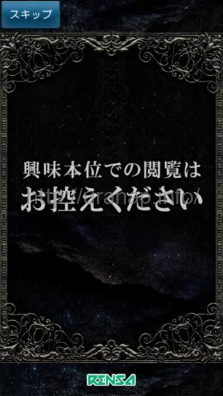 edoga-keisi-07