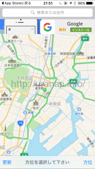 方位地図 (2)