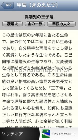 陰陽 (4)