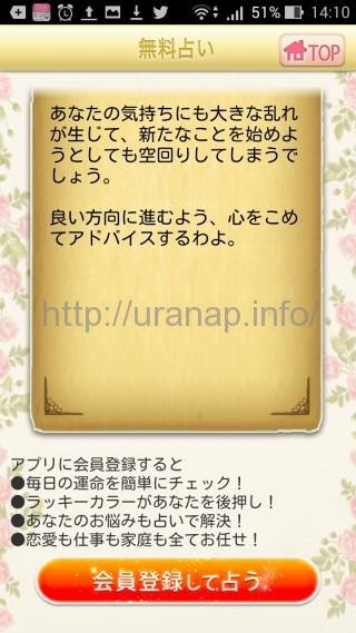 rokuseisenjutu09.jpg