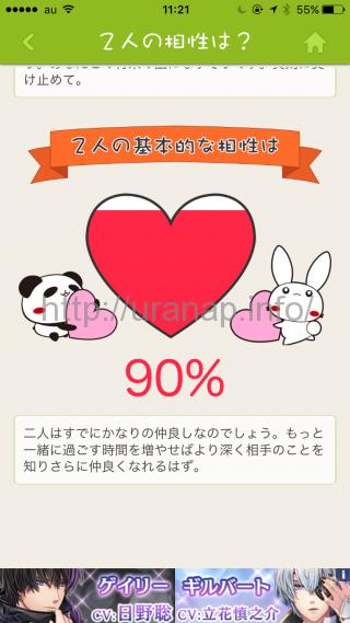 たぷたぷ6