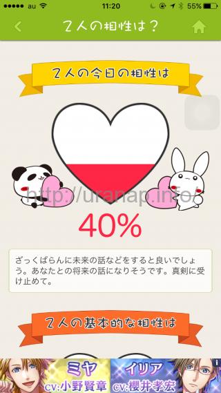 たぷたぷ5