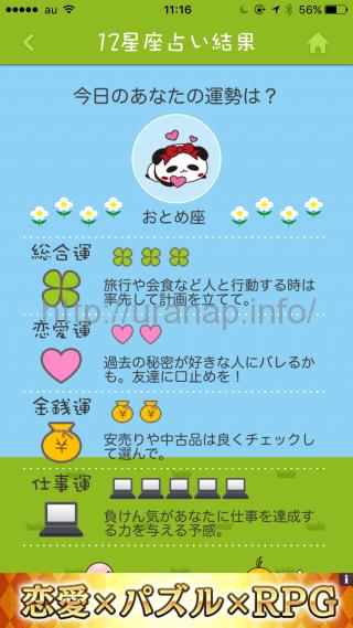 たぷたぷ3