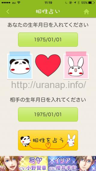 たぷたぷ4