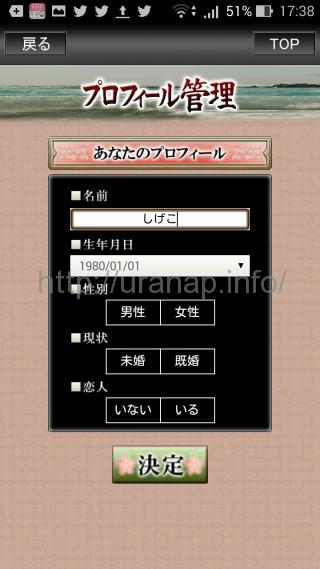 kimuratouko04