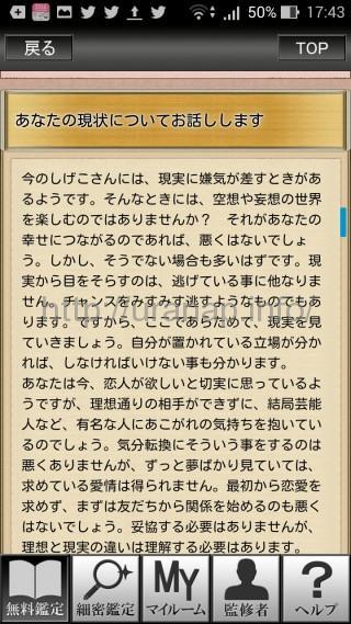kimuratouko07