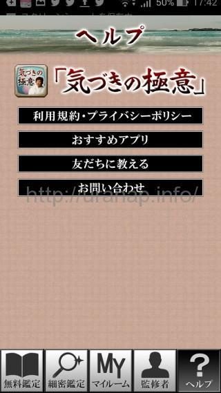 kimuratouko11