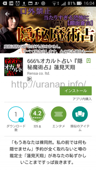 666pa-01
